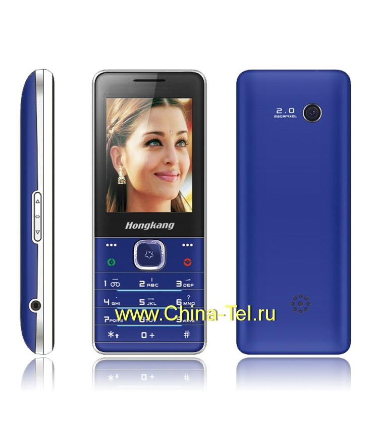 Картинка 1 - Супер телефон для SkyLink