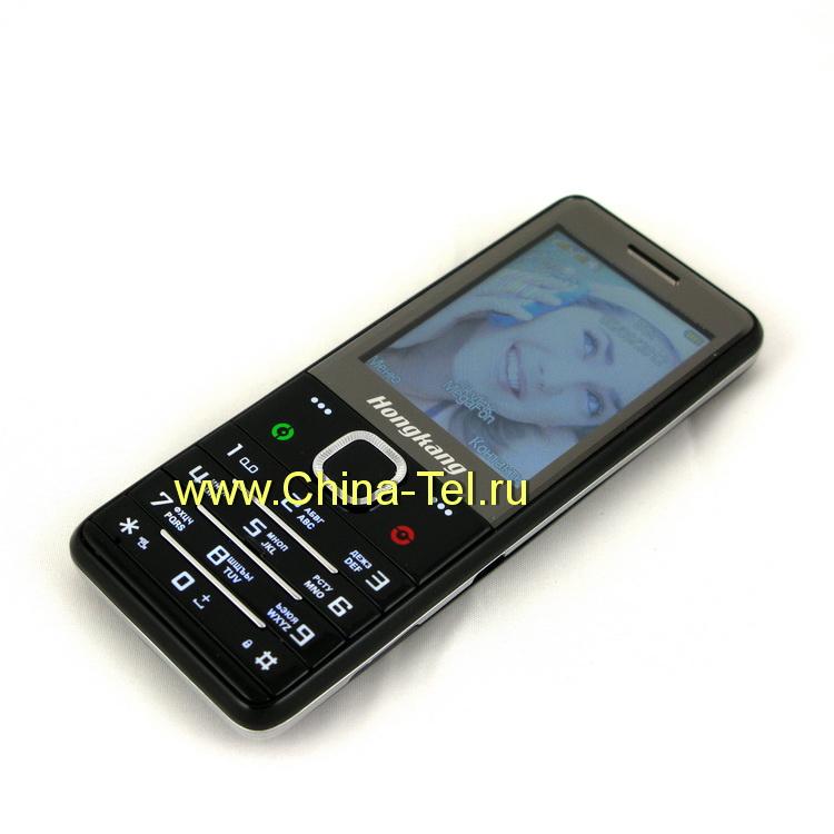 Телефоны / Skylink