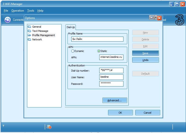 Access Downloads Free Internet Airtel 2013